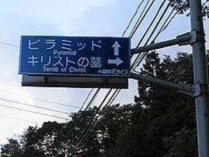 Isukiri