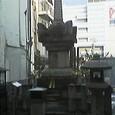新京極通 和泉式部の墓
