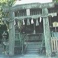 厳島神社 唐破風鳥居
